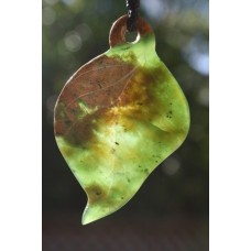 Greenstone Pendant New Zealand Pounamu